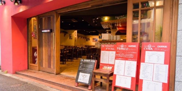 代々木おしゃれカフェ&レストラン_LA BUONA VITA