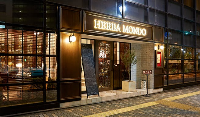 恵比寿おしゃれカフェ_HERBA MONDO(ヘルバモンド)