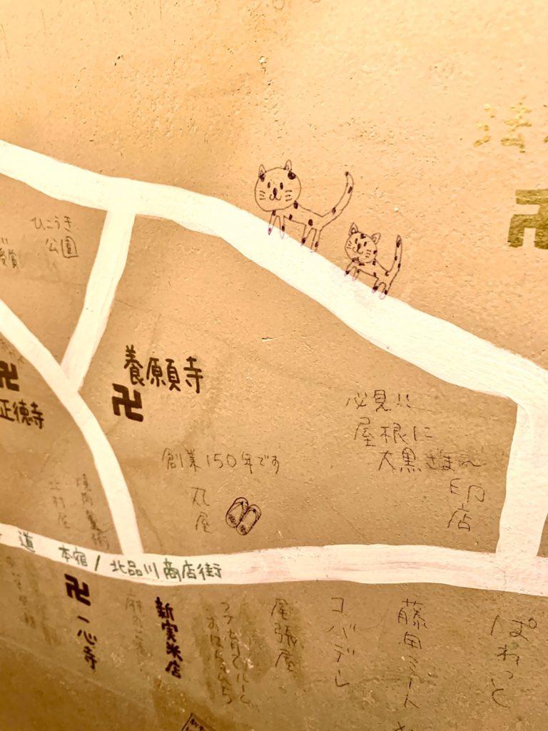 手書きの地図