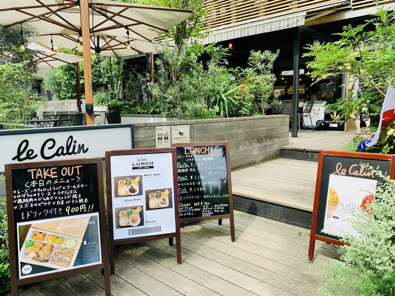 天王洲アイルおしゃれカフェのル カラン
