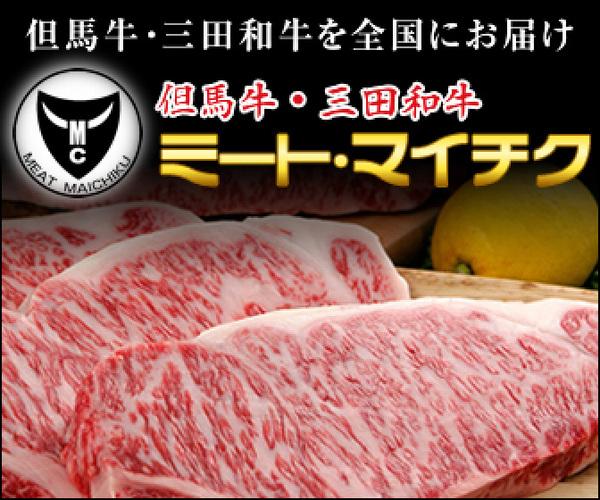 すき焼き肉におすすめの但馬牛