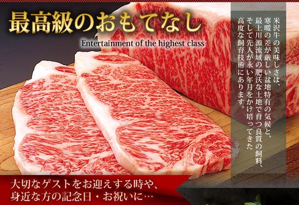 すき焼き肉におすすめの米沢牛