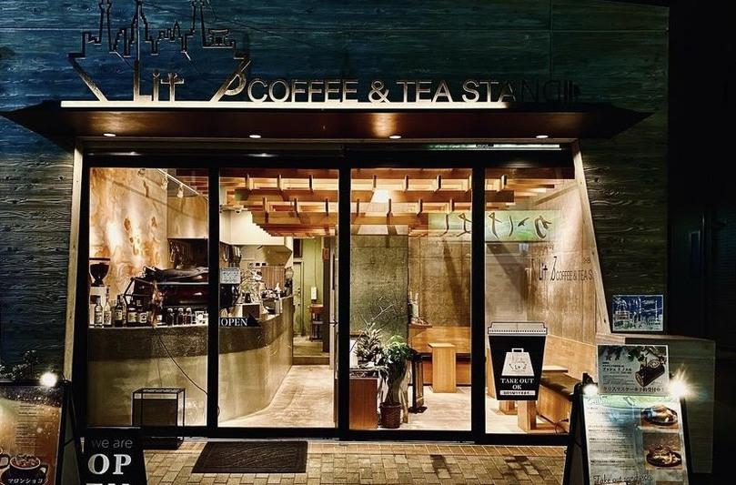 田町おしゃれカフェのリトコーヒー&ティースタンド